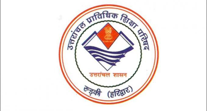 Uttarakhand Board Result for Class 10th and 12th Declared Today