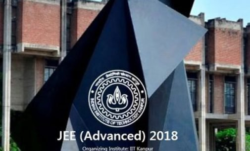 """JEE Advanced 2018 admit cards download link @jeeadv.ac.in check here<span class=""""rating-result after_title mr-filter rating-result-1174""""><span class=""""no-rating-results-text"""">Your rating was 80%</span></span>"""