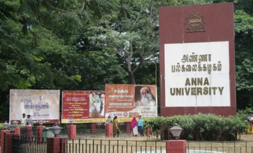 "Anna University to offer UG courses at all campuses<span class=""rating-result after_title mr-filter rating-result-1239"" >			<span class=""no-rating-results-text"">Your rating was 80%</span>		</span>"