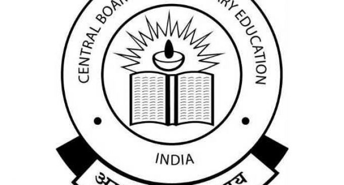 CBSE Class 12th Result expected in last week of of May,2018.