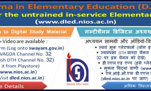 "NIOS to conduct D.El.Ed exam for untrained in-service teachers from May 31<span class=""rating-result after_title mr-filter rating-result-1234"" >			<span class=""no-rating-results-text"">Your rating was 80%</span>		</span>"