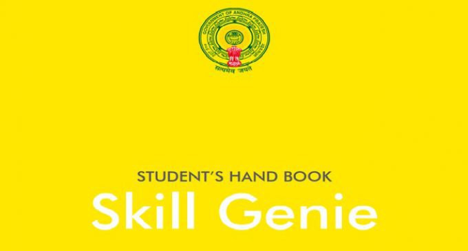 Booklet made for students of Higher studies by AP Education ministry