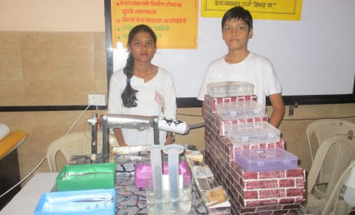 """H Ward Science Exhibition 2018-19<span class=""""rating-result after_title mr-filter rating-result-2293"""" ><span class=""""no-rating-results-text"""">Your rating was 80%</span></span>"""