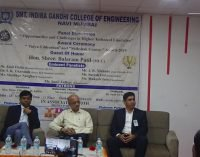 """Seminar on Discussion about Challenges and Opportunities in Higher Education in SIGCE, Navi Mumbai<span class=""""rating-result after_title mr-filter rating-result-2830"""" ><span class=""""no-rating-results-text"""">Your rating was 80%</span></span>"""