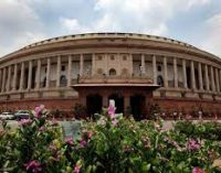 Teacher Reservation Bill Introduced In Lok Sabha