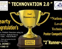 """National level technical project poster competition"""" """"Technovation 2.0"""""""