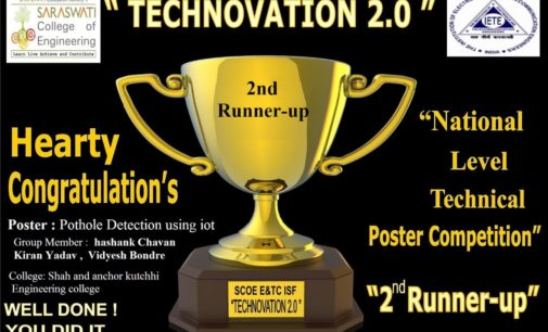 "National level technical project poster competition"" ""Technovation 2.0""<span class=""rating-result after_title mr-filter rating-result-5245"" >			<span class=""no-rating-results-text"">Your rating was 80%</span>		</span>"