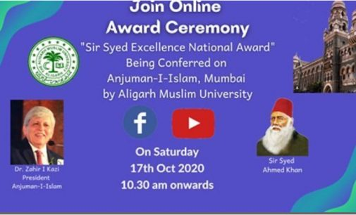"""Sir Syed Excellence National Award""<span class=""rating-result after_title mr-filter rating-result-5738"">	<span class=""mr-star-rating"">			    <i class=""fa fa-star mr-star-full""></i>	    	    <i class=""fa fa-star mr-star-full""></i>	    	    <i class=""fa fa-star mr-star-full""></i>	    	    <i class=""fa fa-star mr-star-full""></i>	    	    <i class=""fa fa-star mr-star-full""></i>	    </span><span class=""star-result"">	4.9/5</span>			<span class=""count"">				(10)			</span>			</span>"