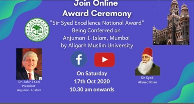 """Sir Syed Excellence National Award"""